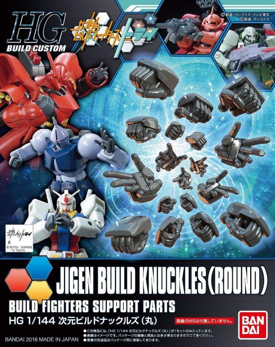 Jigen Build Knuckles Round Box