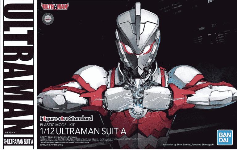 Ultraman Suit A Figure Rise Box