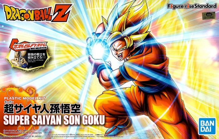Super Saiyan Son Goku FigureRise Kit Package Renewal Version Box