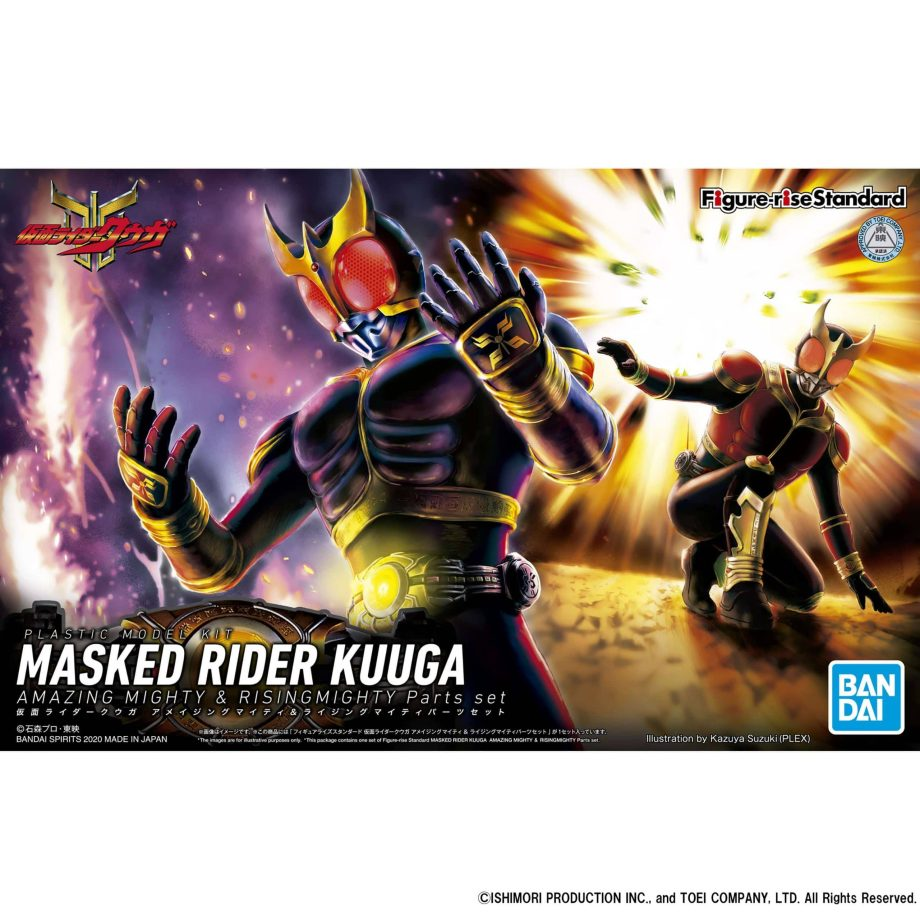 Masked Rider Kuuga Amazing Mighty & Rising Mighty Parts Set Pose 1