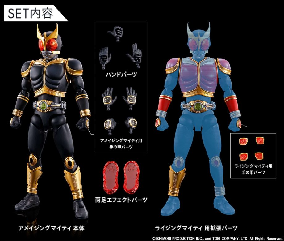 Masked Rider Kuuga Amazing Mighty & Rising Mighty Parts Set Pose 4