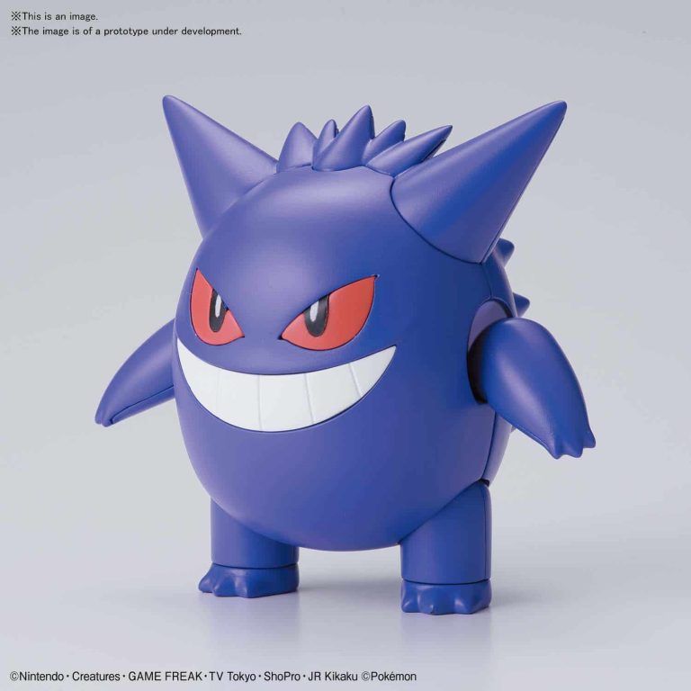 Gengar Model Kit Pose 1