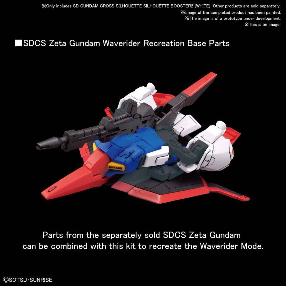 SDGCS Silhouette Booster 2 White Pose 2