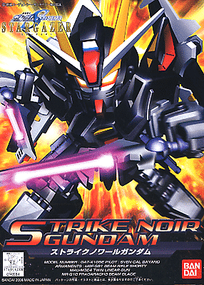 Gundam BB: Strike Noir Gundam Box