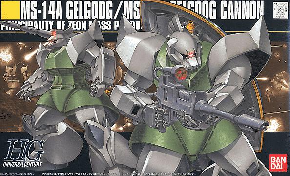 High Grade Gelgoog Cannon Box