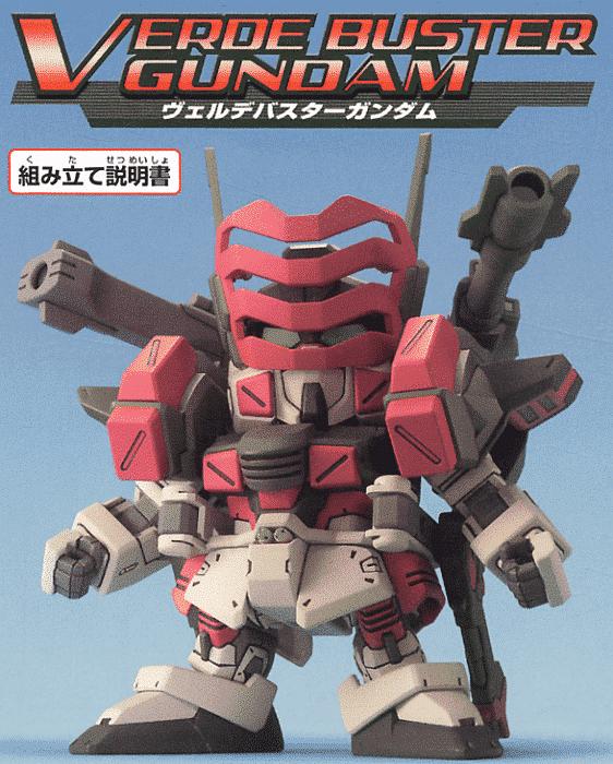 Verde Buster Gundam Pose 1