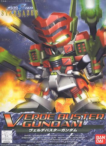 Verde Buster Gundam Box