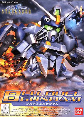 Blu Duel Gundam Box