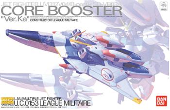 V Core Booster Ver Ka Box
