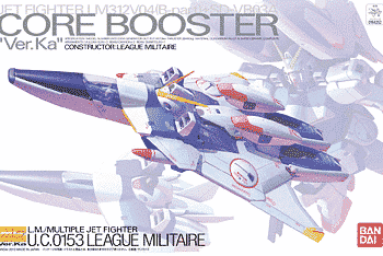 V Core Booster Ver Ka Box