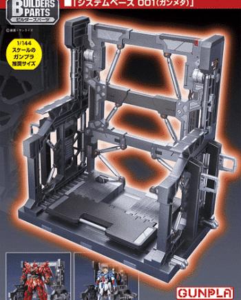 System Base 001 - Gun Metal Box
