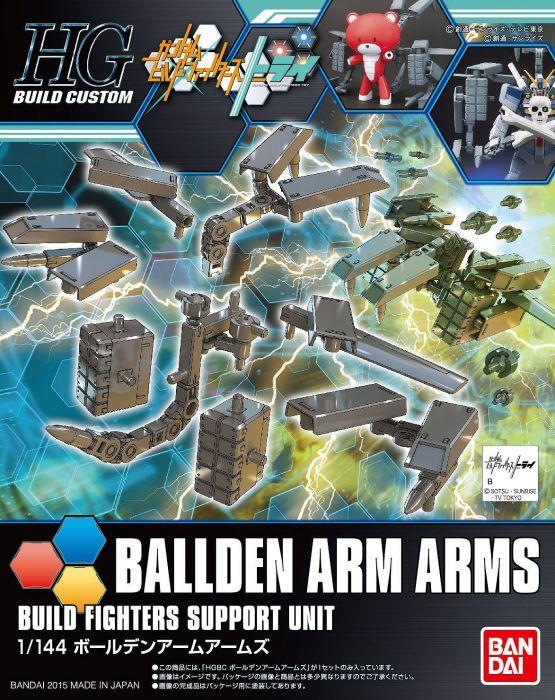Ballden Arm Arms Box