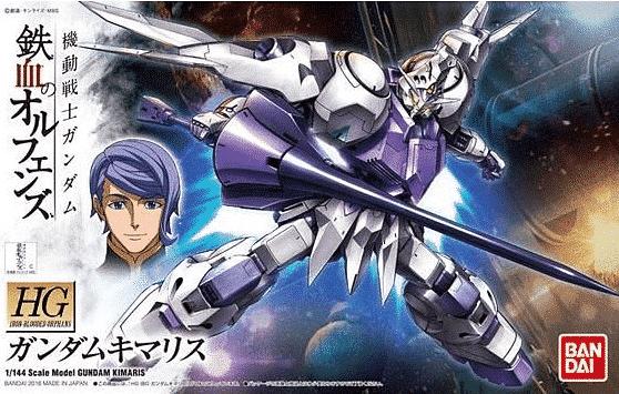 High Grade Gundam Kimaris Box