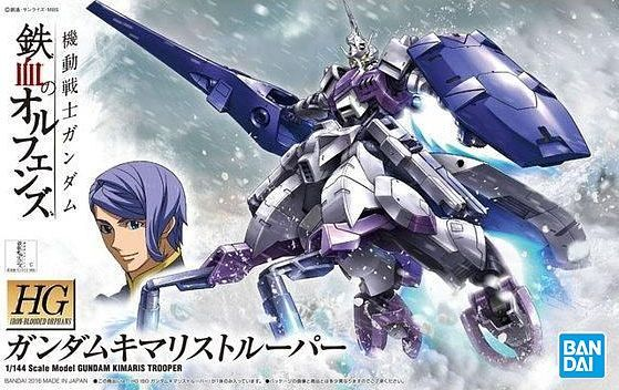 High Grade Gundam Kimaris Trooper Box