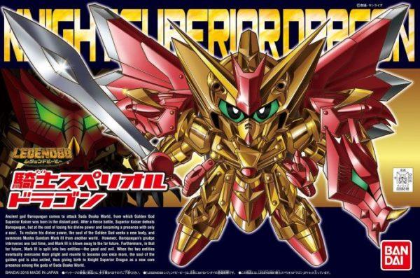 Knight Superior Dragon Box