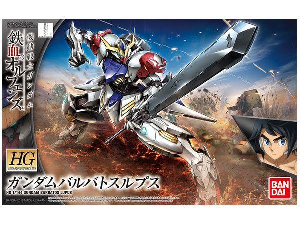 High Grade Gundam Barbatos Box