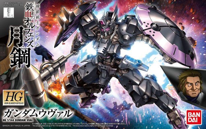 High Grade Gundam Vual Box