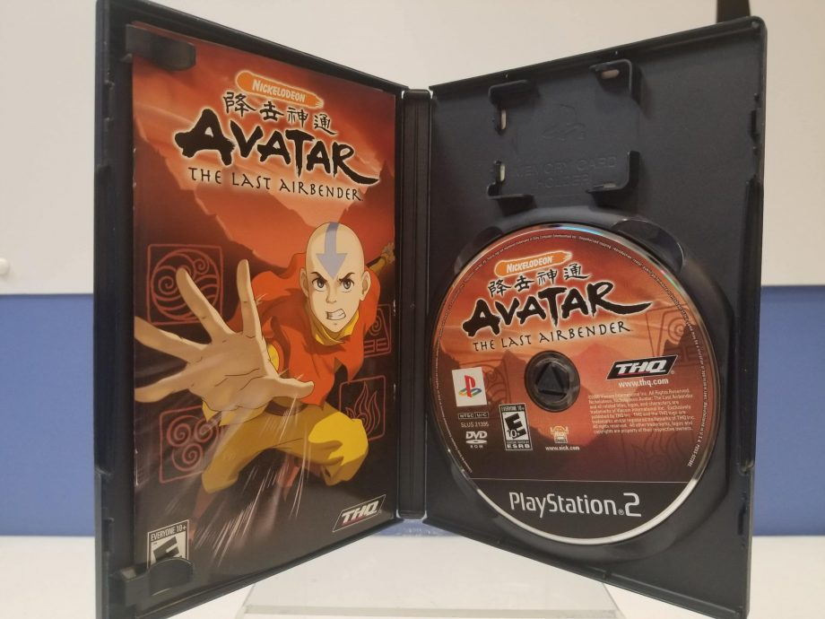 Avatar The Last Airbender Disc
