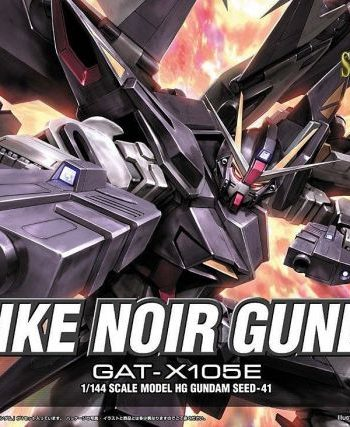 High Grade Strike Noir Gundam Box