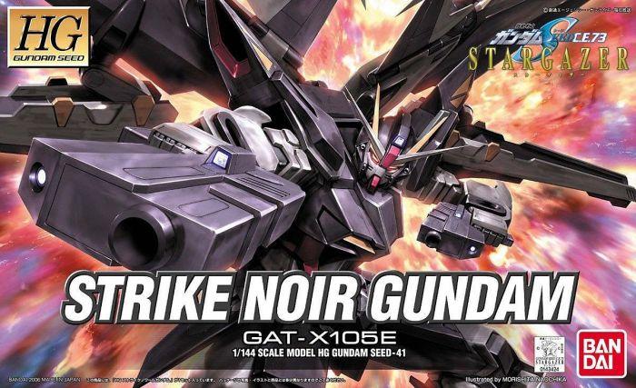 High Grade Strike Noir Gundam Box