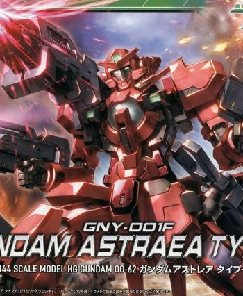 High Grade 00 Gundam Astraea Type F Box
