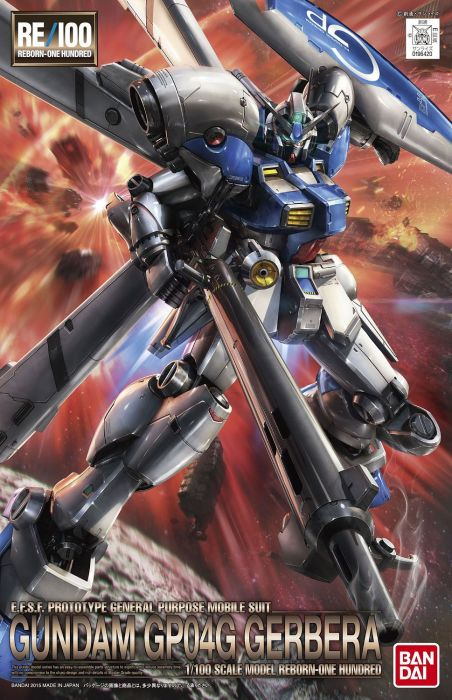 RE/100 Gundam GP04G Gerbera Box