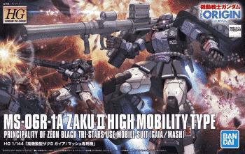 High Grade Zaku II High Mobility Type Gaia/Mash Box
