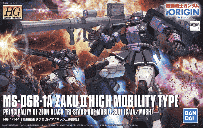 High Grade Zaku II High Mobility Type Gaia/Mash Box