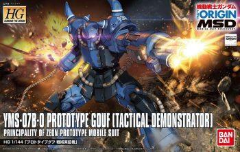 High Grade Prototype Gouf Tactical Demonstrator Box
