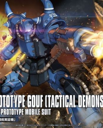 High Grade Prototype Gouf Tactical Demonstrator Box