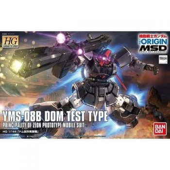 High Grade YMS-08B Dom Test Type Box