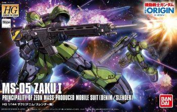 High Grade Zaku I Denim/Slender Box