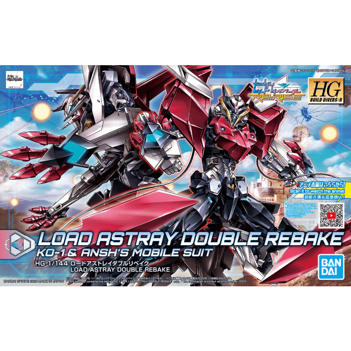 High Grade Load Astray Double Rebake Box