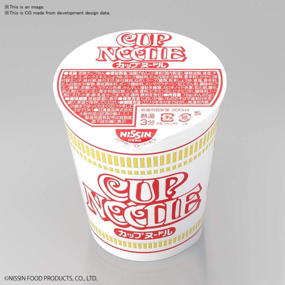 CUP NOODLE Kit Pose 2