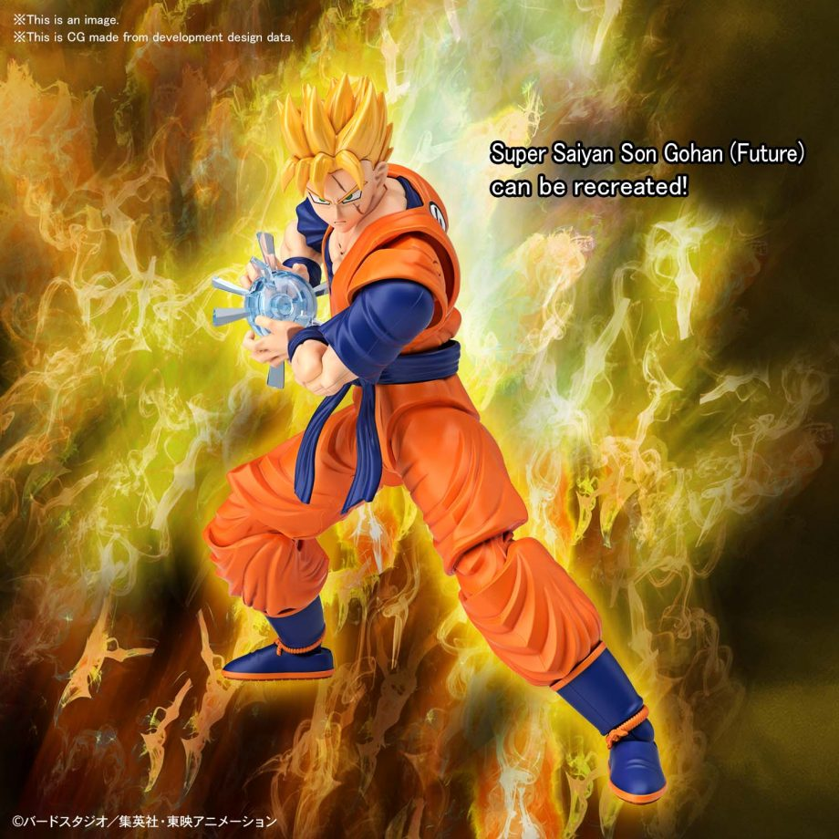Ultimate Son Gohan Figure Rise Standard Pose 3