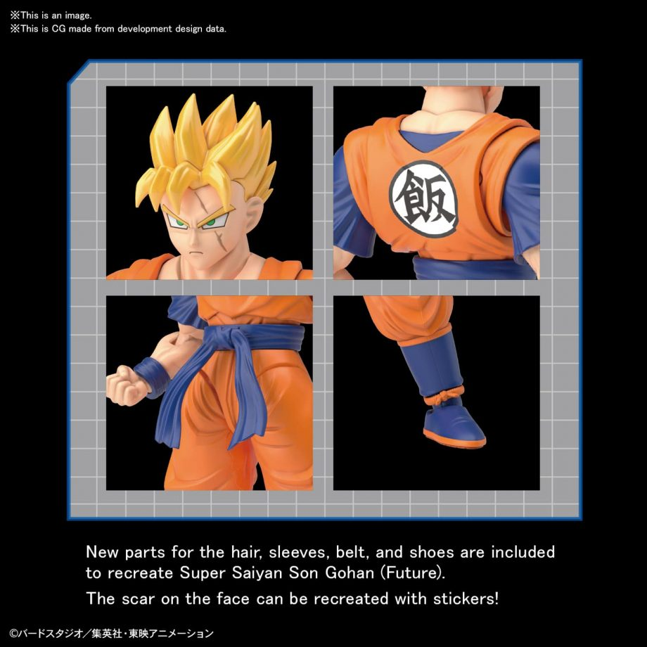 Ultimate Son Gohan Figure Rise Standard Pose 6