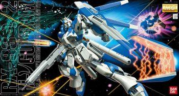 Master Grade RX-93 Hi-Nu Gundam Box