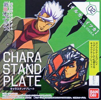 Chara Stand Plate Orga Itsuka Box