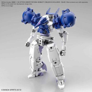 Cielnova Option Armor For High Mobility Blue 1