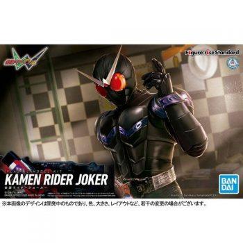 Kamen RiderJoker Figure Rise Standard Box