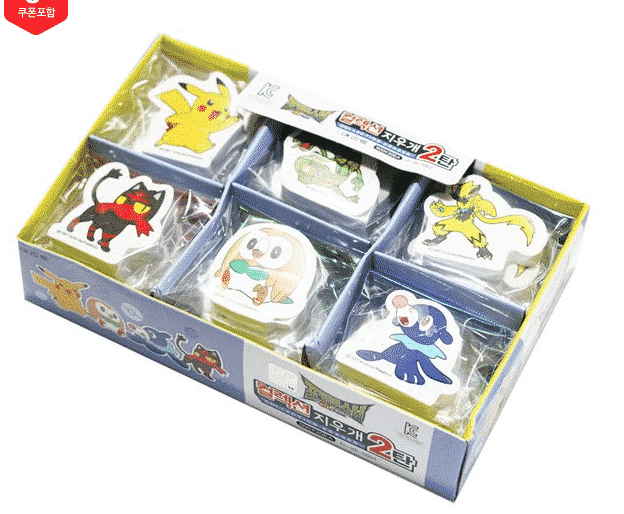 Pokemon Collection Eraser Volume 2