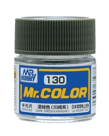 Mr. Color Semi Gloss Dark Green C130