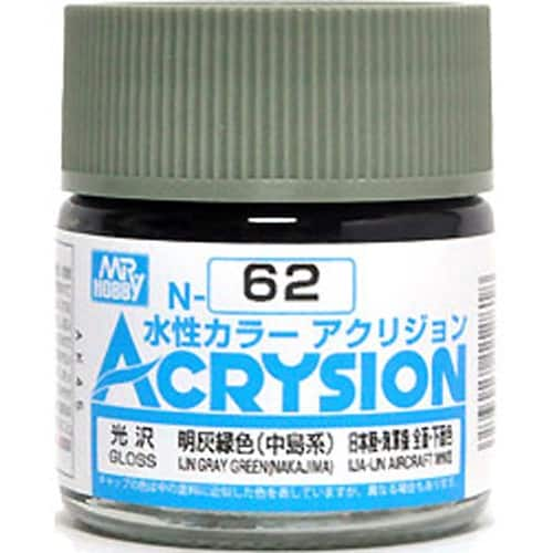 Mr. Color Acrysion Semi Gloss Light Gray Green Nakajima N62