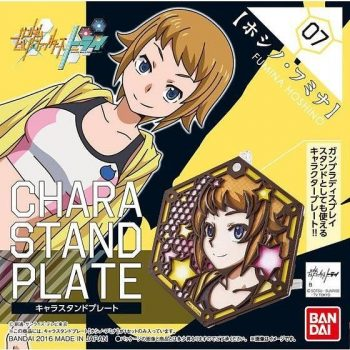 Chara Stand Plate Fumina Hoshino Box