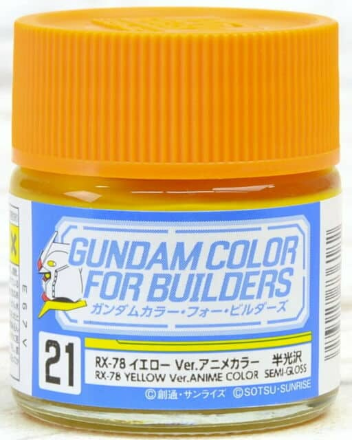 Mr. Color Gundam G Color Semi Gloss RX-78 YellowVer Anime Color UG21