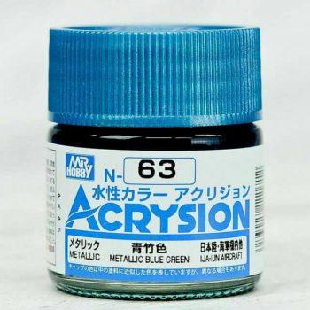 Mr. Color Acrysion Metallic Blue Green N63