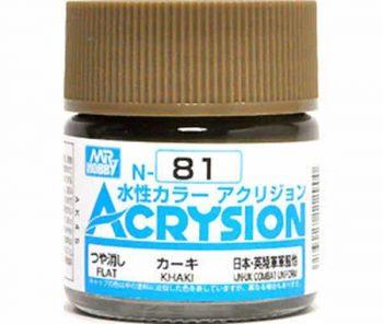 Mr. Color Acrysion Flat Khaki N81