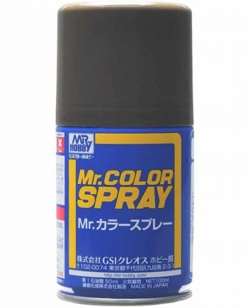 Mr. Color Spray Flay Olive Drab 2 S38