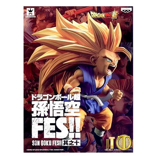 Kid Super Saiyan 3 Son Goku Figure Box
