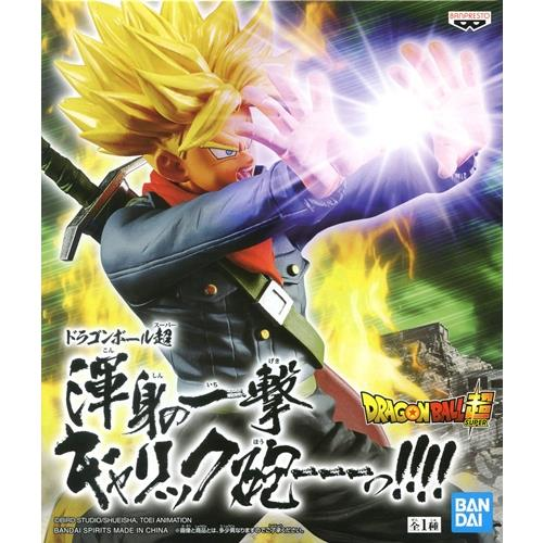 Future Super Saiyan Trunks Galick Gun Figure Box
